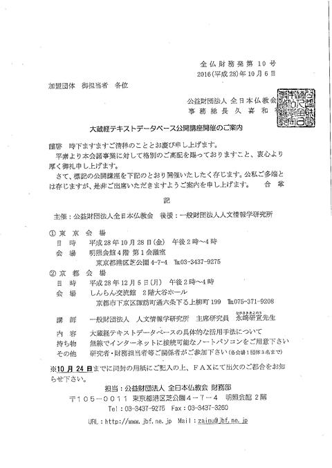 news03-okurakyo